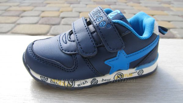 20-23р Clibee Клиббе стильные новые кроссовки кросівки мальчику демисезон