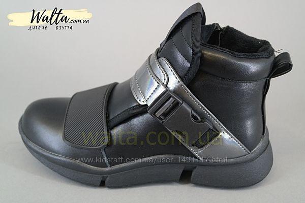 34-37р Weestep вистеп Сказка деми ботинки чобітки девочке черные на байке