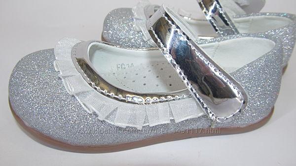 21-24рсеребро новогодние праздничные на утренник свято туфли девочке Солнце