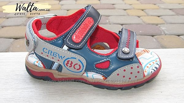 27-32р Детские открытые босоножки босоніжки кожаные мальчику B&G Би джи 190