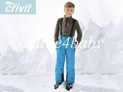 Лыжные штаны Crivit на мальчика 6-8, 8-10, 10-12, 12-14 лет
