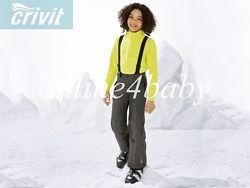 Лыжные штаны Crivit на мальчика 6-8, 8-10, 10-12 лет