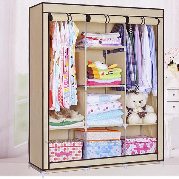 Шкаф - гардероб тканевый складной большой в ассортименте