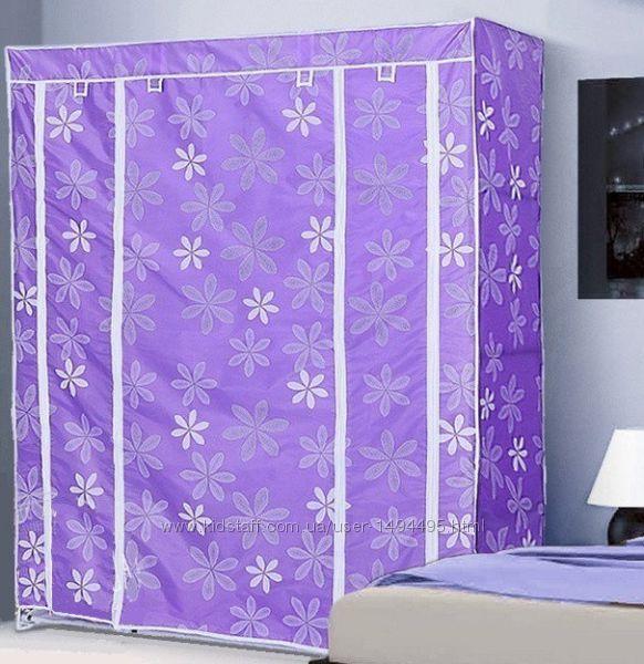 Шкаф складной тканевый 68130 фиолетовый цветок