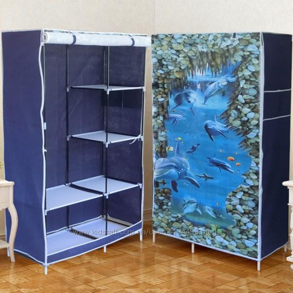 Шкаф гардероб тканевый складной  Дельфины