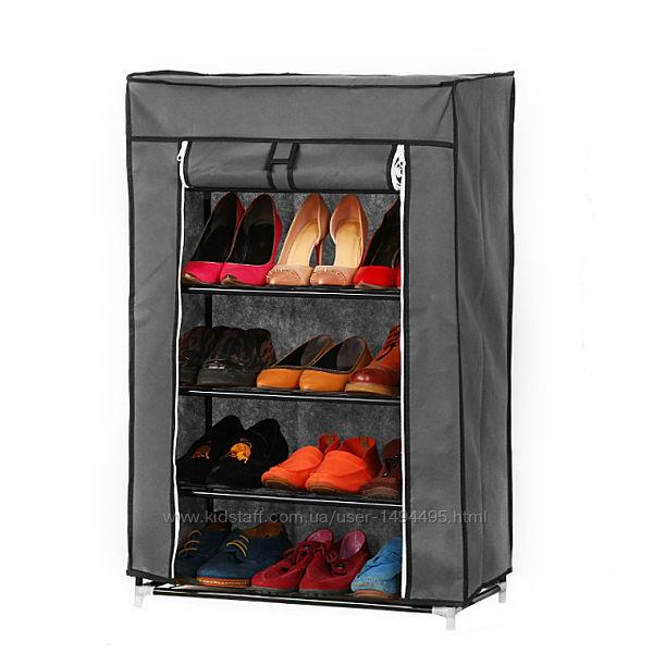 Шкаф для обуви складной тканевый 5556 серый