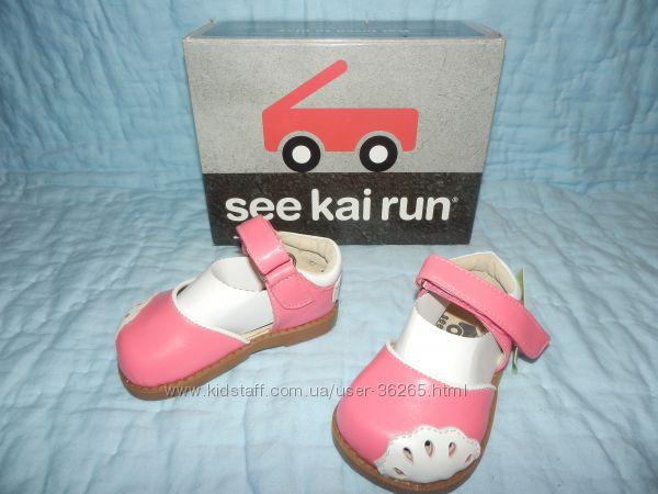 See Kai Run босоножки девочке