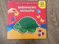 Детские книги с магнитами, с фетровыми фигурками и тп