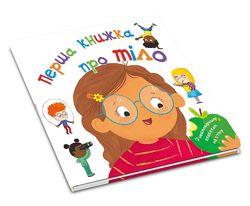 Детские книги Країна мрій