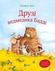 Детские книги издательства Пеликан Фактор Виват