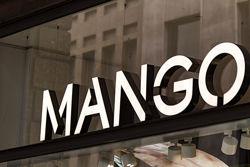 Выкуп Mangooutlet, Mango Испания под заказ
