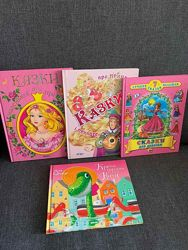 Книжечки со сказками для маленькой принцессы