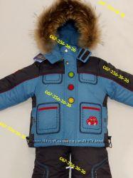 Распрождажа зимний костюм   DONILO 2603 и KIKO  2611