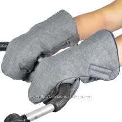 Муфта-рукавицы для рук на коляску Kinder Comfort