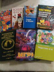 Книги детские  по 25 грн