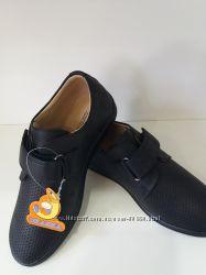 Школьные туфли для мальчика ТМ Сказка Размеры 26, 27, 28