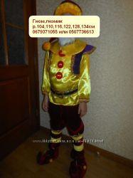 Карнавальные костюмы с фабрики. Отличное качество и цена.