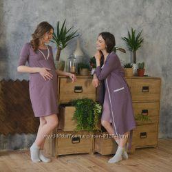 Комплект халат и ночная рубашка для беременных и кормящих мам в роддом.