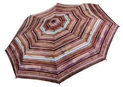 Подростковый зонт. Небольшой и яркий. Гарантия. Бесплатная доставка 3935-11