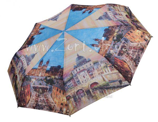 Стильные механические зонты Magic Rain. Гарантия 6 мес