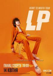 Билеты LP концерт Киев