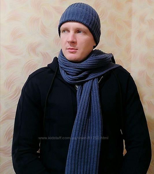 Мужская Вязаная шапка и шарф