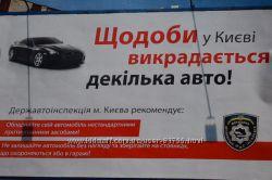 Первая Украинская Противоугонная маркировка стекол зеркал автомобиля