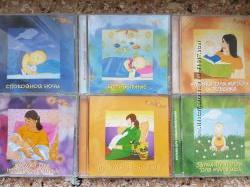 Happy Baby серия дисков с музыкой для детей