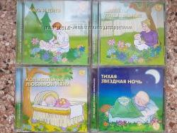 Музыка для самых маленьких серия дисков