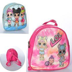 Рюкзак LOL, портфель, сумка для девочки Лол, куклы лол мечта