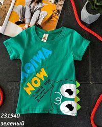 Яркая футболка для мальчика р.98-116, три модели