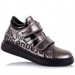 Демисезонные кожаные ботиночки для девочки 35 размер Cezara
