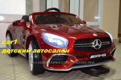 Детский электромобиль Mercedes AMG SL65