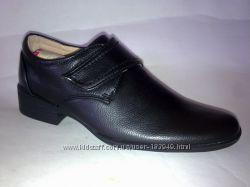 Школьные туфли для мальчиков и девочек от ТМ Шалунишка