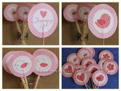Все для оформления детского дня рождения - Розовые мечты - для девочки