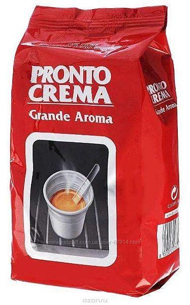 Lavazza Pronto Crema Grande Aroma. Оригинал