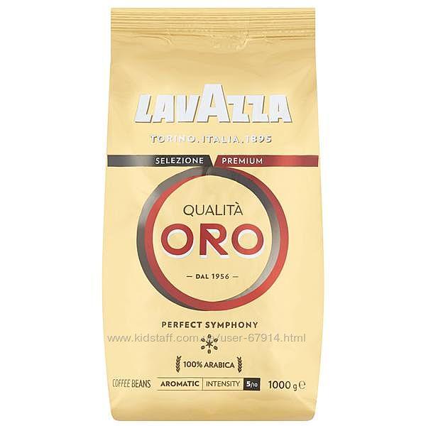 Lavazza Qualita Oro. Оригинал
