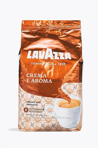 Lavazza CREMA E AROMA. Оригинал