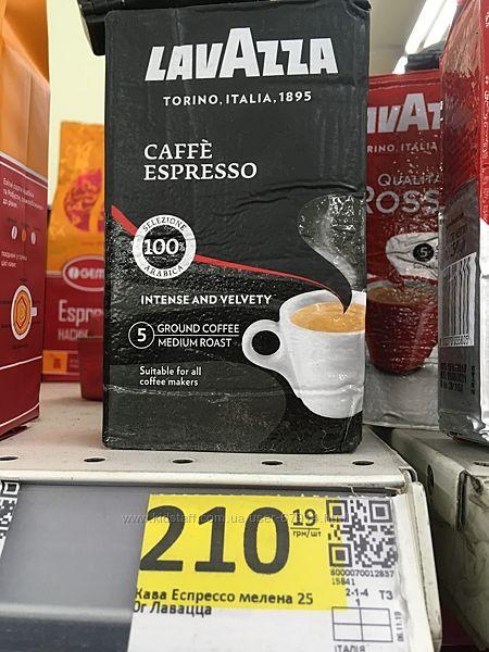 Lavazza Espresso 100 премиум арабика. Оригинал