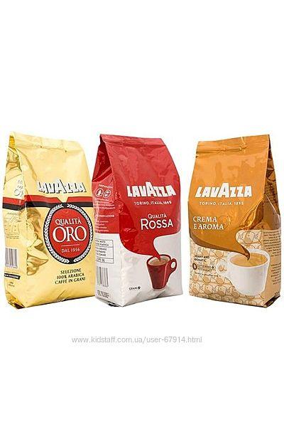 Итальянский кофе LAVAZZA. Обвал цен. Более 700 отзывов.