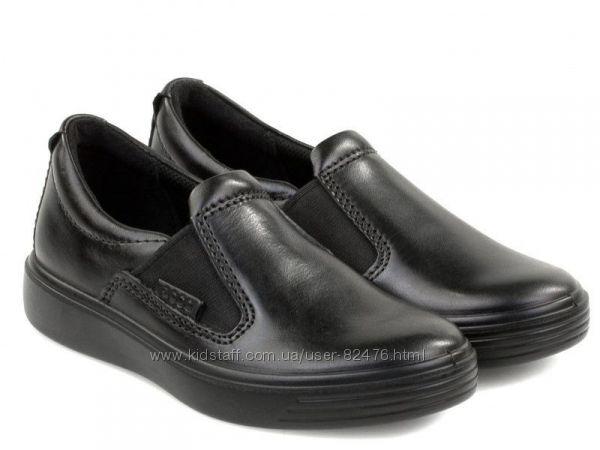 Шкільні туфлі для хлопців 31-35рр - Ессо, Geox, Primigi, Clarks