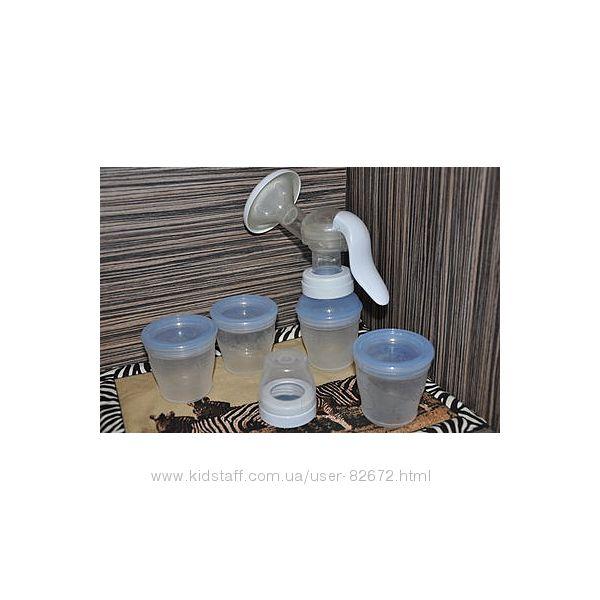 Молокоотсос Avent,  дополнительная бутилочка