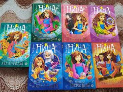 Книги-интересная серия для девочки-подростка. Нина. Дешево.