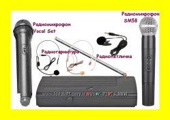 Радиомикрофон Shure SH-200 SM 58, Beta 58a, sh-300 ukc sennheiser гарнитура