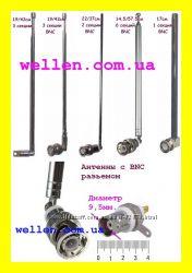Антенна антена BNC Q9 Uhf Vhf радиомикрофоны Shure, Sennheiser Beyerdynamic