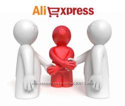 Заказ с алиэкспресс без комиссии