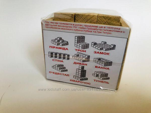 Кубик-конструктор развивающий из дерева