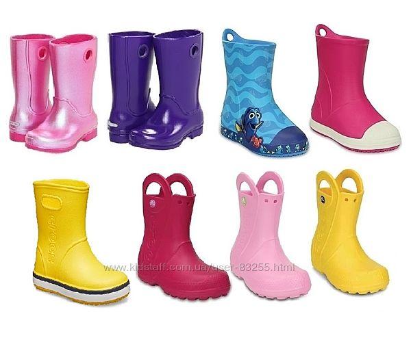 Сапожки резиновые детские дождевики для девочек CROCS сапоги оригинал