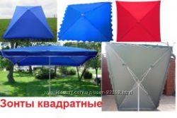 Торговые, Пляжные, Дачные зонты. Все размеры