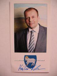 Премьер-министр Фарерских островов. Автограф Кай-Лео Йоханнесен